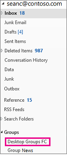 Область навигации Outlook2016 с выделенными группами