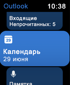 Показывает экран Apple watch