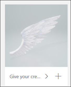 """Трехмерная модель """"крыло"""""""