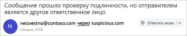 """Снимок экрана: тег """"через"""""""
