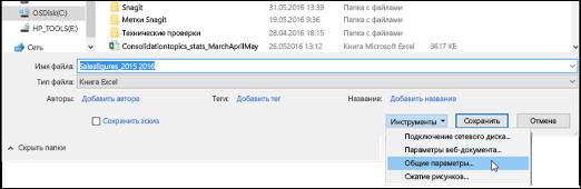 Проверьте правильность имени файла