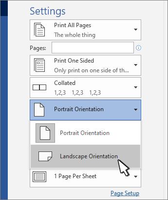 Ориентация страницы при печати