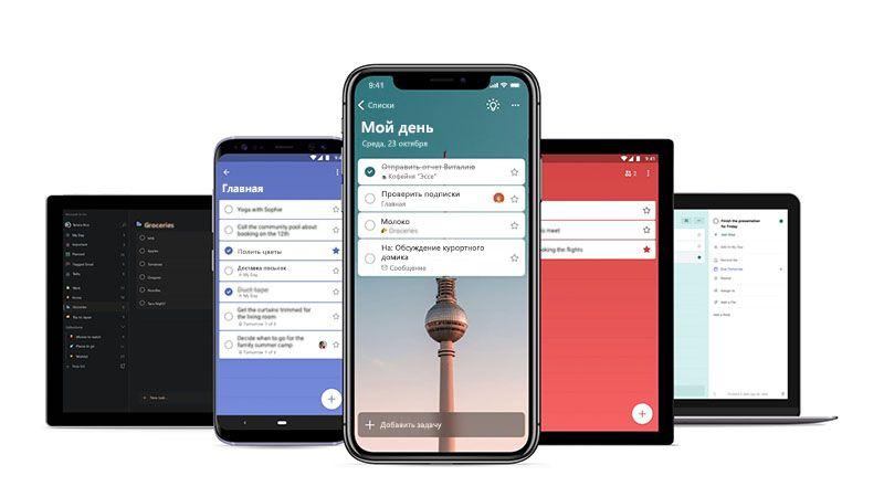 """Телефон и таблица, где показан экран """"Мой день"""" приложения Microsoft To-Do"""