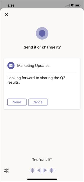 Экран отправки сообщения на мобильном устройстве кортаны