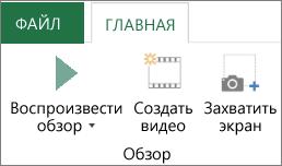 Кнопка воспроизведения тура в 3DMaps