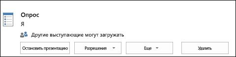Снимок экрана: удаление страницы