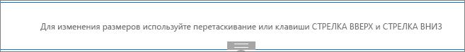Заполнитель веб-часть в режиме редактирования