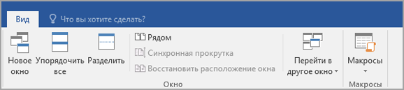 """Щелкните """"Рядом""""."""