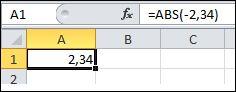 Формула, отображаемая в строке формулы