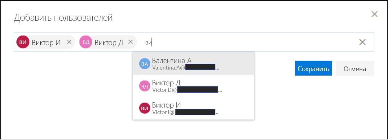 Диспетчер соответствия требованиям: назначение ролей, добавление пользователей