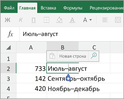 Kotlin Android Extensions: полное руководство – …