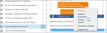 URL-адрес документа