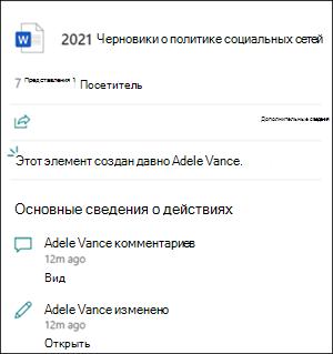 Основные сведения о действиях с картой файлов
