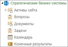 Выберите тип элемента