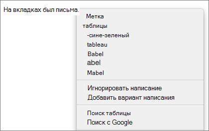 Калуга работа исправление ошибок в тексте