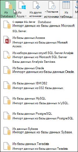 Получение данных из базы данных диалогового окна