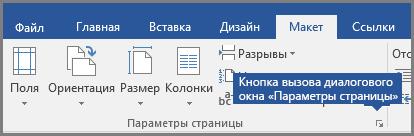 как удалить слово образец со страницы