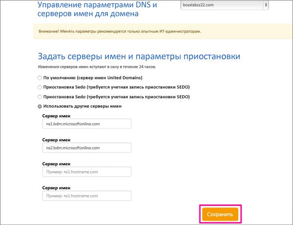 UnitedDomains-BP-Redelegate-1-3