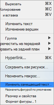 Excel 365 Edit Alt Text menu for shapes