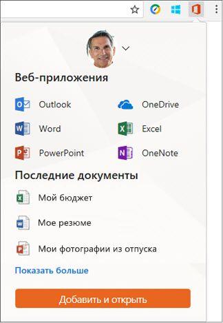 Щелкните расширение Office Online на панели расширения Chrome, чтобы открыть панель Office Online.