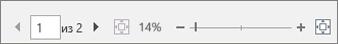 Снимок экрана: параметры печати