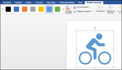 """Коллекция """"стили"""" с светло-синим стилем, примененным к графическому элементу велосипеда"""