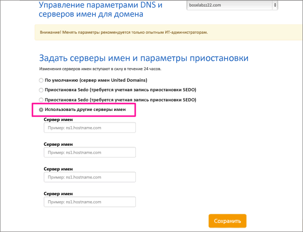 UnitedDomains-BP-Redelegate-1-1
