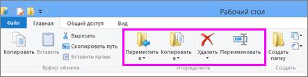 Открытие папки со скачанным файлом.