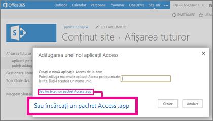 Отправка пакета веб-приложения Access на странице добавления приложения на сайт SharePoint