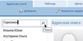 текстовое поле поиска в веб-базе данных
