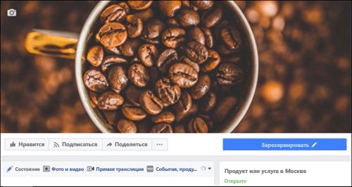 Значок Microsoft резервирования после подключения к странице в Facebook.