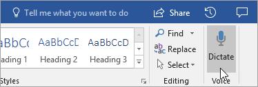 "Кнопка ""Диктофон"" в Word"