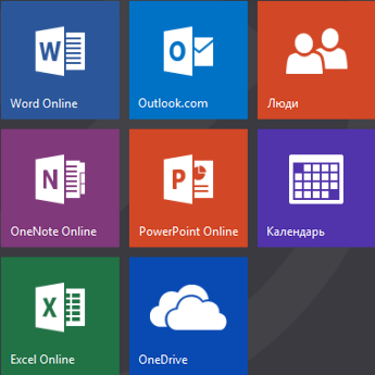 Начальный экран Office.com