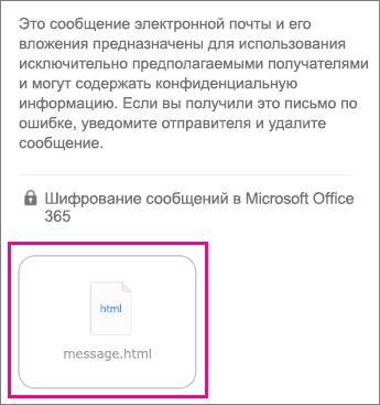 """OME Viewer для приложения """"Почта"""" iOS 1"""