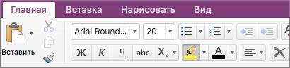 """Нажмите кнопку """"Цвет выделения текста"""""""