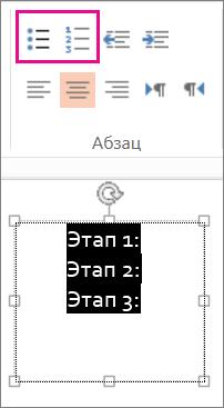 Преобразование текста в маркеры