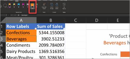 Отображение пера действий в Excel
