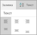 Выравнивание текста таблицы в Windows Mobile