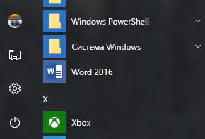 Пример ярлыка Word2016, оставшегося после удаления Office