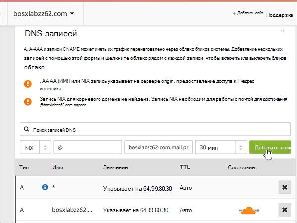 Cloudflare-BP-Configure-2-5