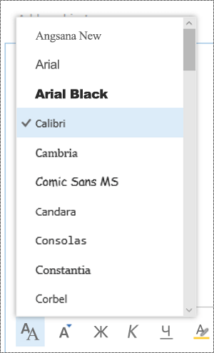 Изменение типа шрифта в Outlook в Интернете.