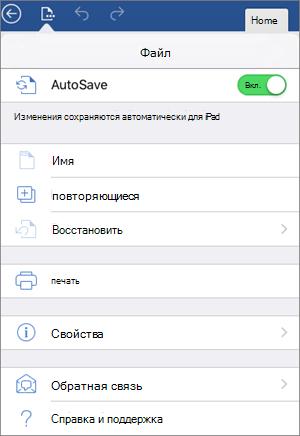 Дублирование файла