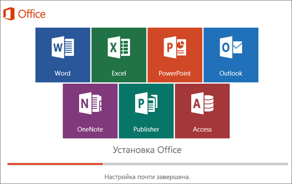 Ход установки Office в Windows