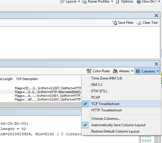 """Расположение раскрывающегося списка """"Столбцы"""" для параметра """"Устранение неполадок TCP"""" (над рамкой """"Сводка"""")."""