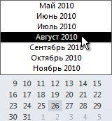 Календарик с выбором месяца