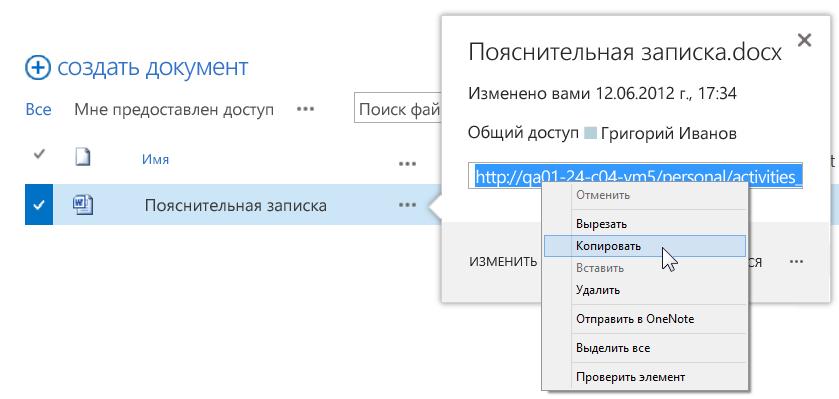 Создание форматированных публикаций для канала новостей