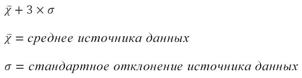 """Формула для параметра ячейки """"Переполнение"""""""