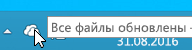 Белый значок OneDrive в Windows 8.1.