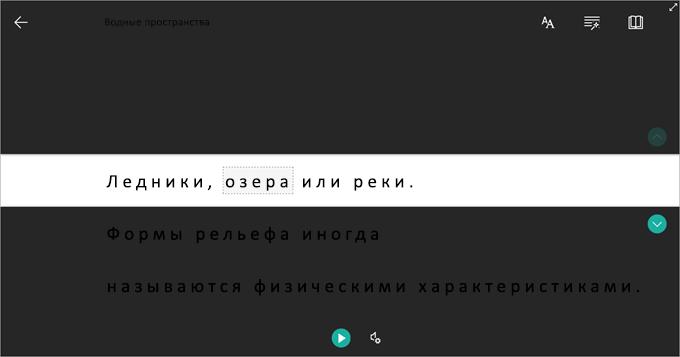 Интерфейс фокус строки