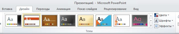 On the Design tab, in the Themes group, select a slide theme.